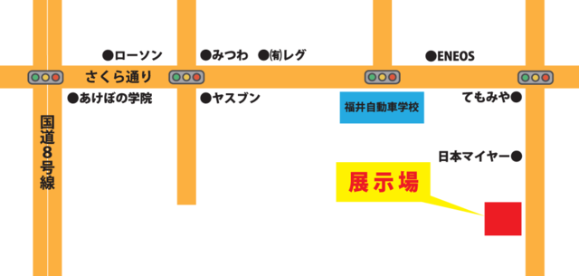展示場地図.png